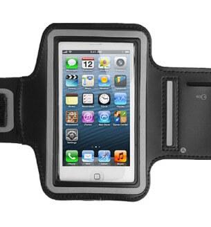 Sportovní držák mobilu na ruku